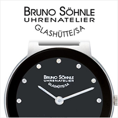 Bruno Sohnle German Watches