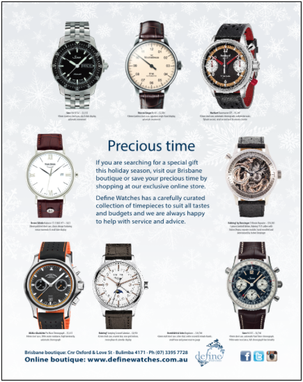 Advertisement: December 2016