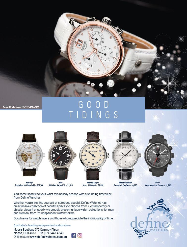 Advertisement: December 2017