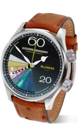 Glocker 4 Alarm Watch
